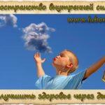 Как улучшить здоровье через дыхание